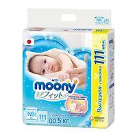 Подгузники Moony Newborn Mega (3-5 kg) 111 шт