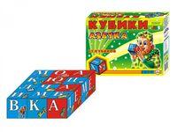 Tehnok-Intelkom Cuburi  Alfabet Rus