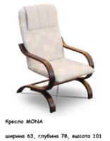 Кресло MONA