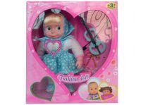 Кукла JU - 1365