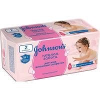 Влажные салфетки детские Johnson's Baby Gentle Care, 128 шт.