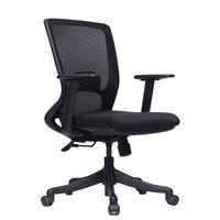 cumpără Scaun de birou cu spate din ţesut negru şi şezut negru în Chișinău