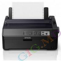 Printer Epson FX-890 II, A4