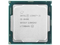 Intel Core i5-8400 3.8-4.0GHz Tray