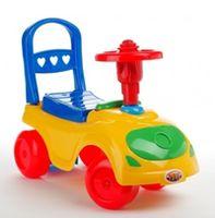 Burak Toys Polo (6420191003187)