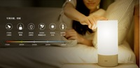 Xiaomi Yeelight Bedside Lamp Gold