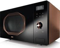 Микроволновая печь с грилем Gorenje MO25INB