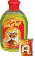 Шампунь «Барьер» антипаразитарный универсал для кошек - 15 мл