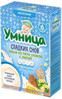 Umnitsa terci din 5 cereale cu lapte și tei Somn Ușor, 6+ luni, 200g