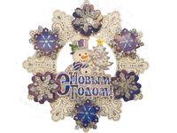 """купить Картинка-декор на окно/стену """"Снежинка, снеговик"""" 38cm в Кишинёве"""