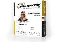 Ииспектор ошейник для мелких собак длина 40см 1уп*5шт