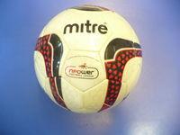 Мяч футбольный MITRE №5