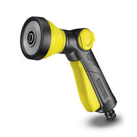 Распылитель Karcher Plus Multifunctional (2.645-266.0)