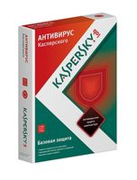 Kaspersky Anti-Virus 2013 - 2 users, 1 year, DVD box