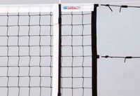 купить Сетка для волейбола с тросом / 3 мм / League nr. 801 в Кишинёве
