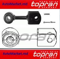 109985 Тяга стабилизаторa задний LT28 Sprinter 2t 901 902 95-06 L=95mm