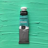 Vopsea ulei, Tician,Malachit, 46 ml