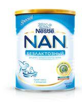 Nestle NAN® Безлактозный 400gr.