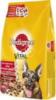 Pedigree для собак больших пород ,говядина,2.2кг