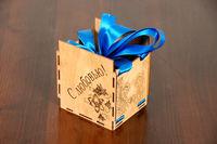 """Коробка подарочная """"С Любовью"""" открытая"""