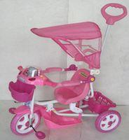Tрехколесный велосипед А 315-1