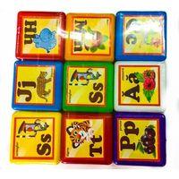 Cuburi din plastic Alfabet