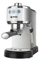 Кофеварка Эспрессо VITEK VT-1515