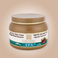 купить Health & Beauty Маска для волос с маслом аргании марроканской (250ml) 44.303 в Кишинёве