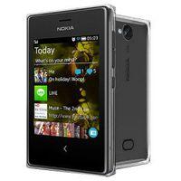 Nokia Asha 503 2 SIM (DUAL) Black