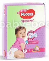 Huggies Трусики Middle Girl 5 (13-17 кг.) 15 шт.