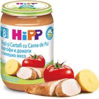 Hipp пюре цыплек, картофель и помидоры, 8+меc. 220г