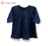 Платье R05, синие