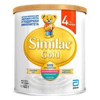 Similac Gold 4 молочная смесь, 12+мес. 400 г