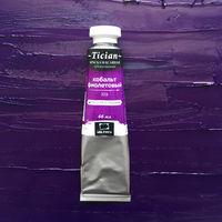 Vopsea în ulei, Tician, Purpur cobalt, 46 ml