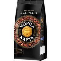 Cafea Черная Карта Эспрессо 900g