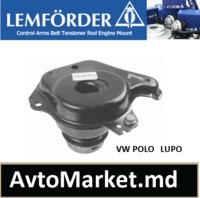 VW POLO 1999-2001 Подушка двигателя