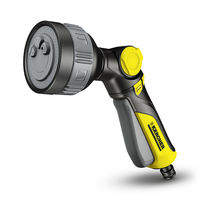 Распылитель Karcher Plus Multifunctional (2.645-269.0)