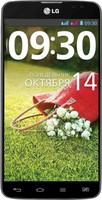 LG G Pro Lite (D686) Dual Black