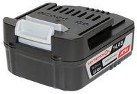 Аккумулятор для инструмента Interskol 2400.018