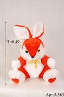 Средний заяц Павлуша арт. 5-563