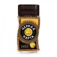 Cafea Карта Gold 47.5g