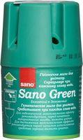 Container-săpun pentru rezervor de toaletă Sano Green 150 g