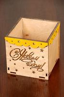 """Коробка подарочная открытая """"С Новым Годом"""""""