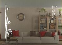 Art Creative Bamboo Led 80x60 (10656)