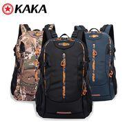 Спортивный рюкзак Kaka 2223, camo