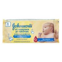 Johnson's Baby влажные салфетки 56 шт