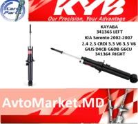 341365 KYB Sorento 2002-2007 Амортизатор передний