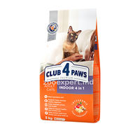 CLUB 4 PAWS Indoor 1kg ( развес )