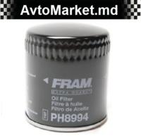 AUDI A6 1994-2000 Фильтр масляный FRAM