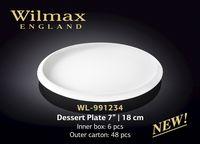 Тарелка WILMAX WL-991234 (десертная 18 см)